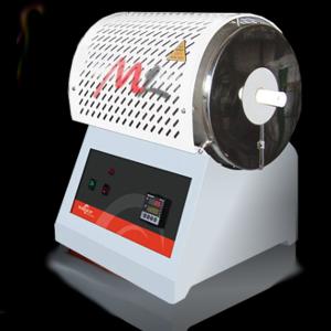 cuptor tubular 1200 °C